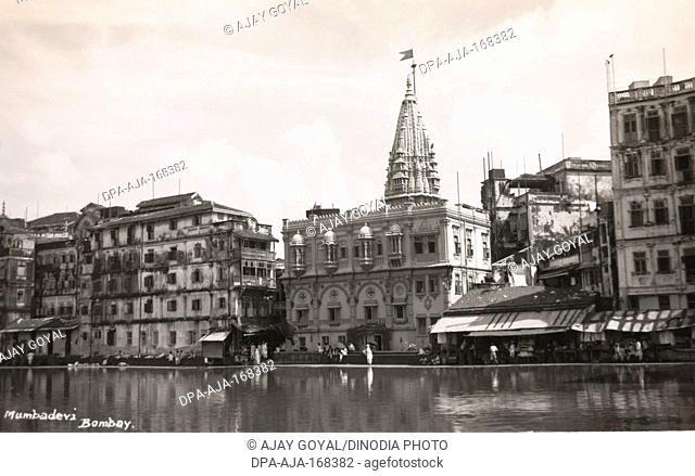 Mumbadevi temple , old Bombay Mumbai , Maharashtra , India