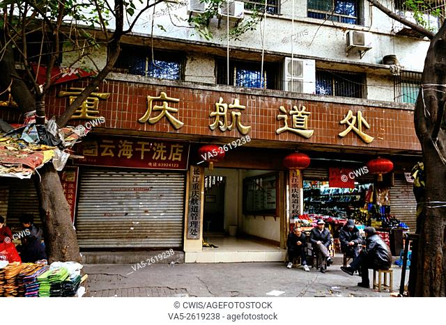 Chongqing, China - the office of Chongqing waterway administration