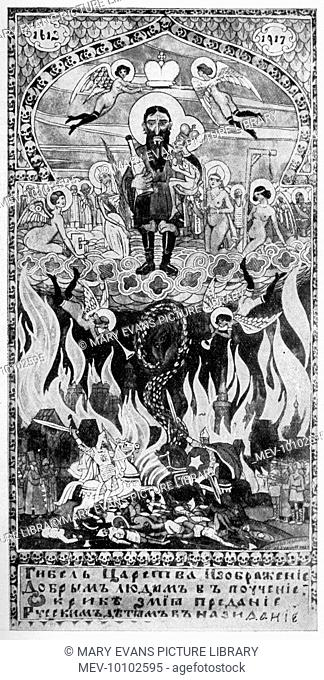 GRIGORI RASPUTIN Caricatured as 'The ruin of Tsardom, a lesson to all good people, the story of the serpent, a warning to Russian children'