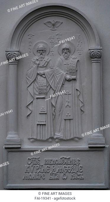 Saints Cyril and Methodius (Bas-relief). Ancient Russian Art . Sandstone. Old Russian Art. Trinity Cathedral in the Pskov Kremlin. Sculpture
