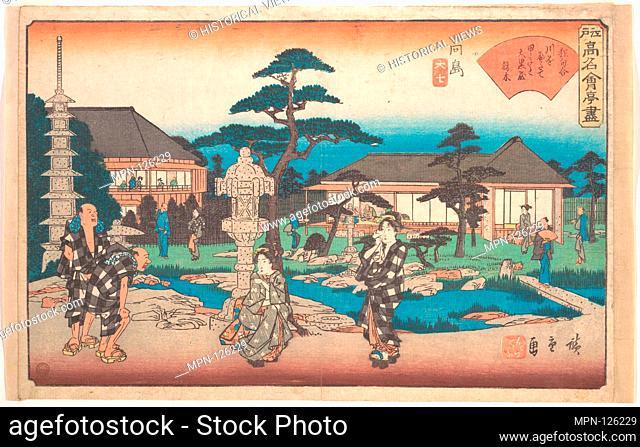 Mukojima (Daikokuya)/江戸高名会亭尽 向島 大七/The Daikokuya at Mukojima. Artist: Utagawa Hiroshige (Japanese