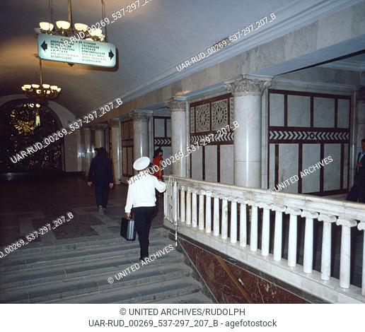Eine Reise nach Moskau, Russland 1980er Jahre. Trip to Moscow, Russia 1980s