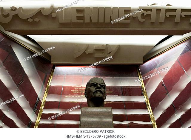 Kyrgyzstan, Chuy Province, Bishkek, Lenin, Great figure of the Russian Revolution in the National Museum of History