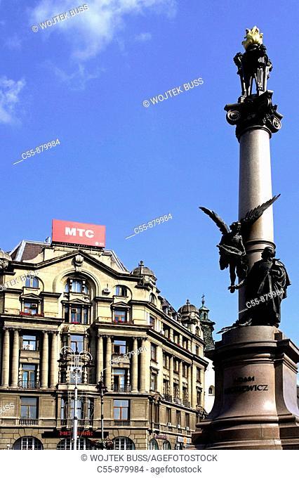Lviv,Lvov,Mickiewicz square,Adam Mickiewicz,polish poet memorial,1904,sculptorA  Popel,typical buildings,Western Ukraine