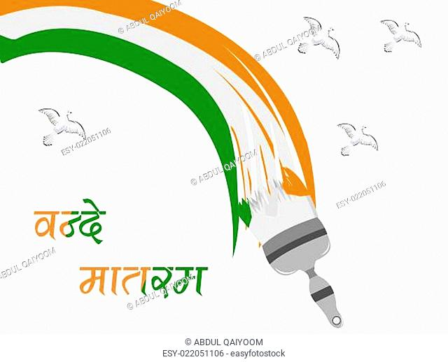 Abstract, Indian Flag draw with paint colors heaving flying pigeons and text Van