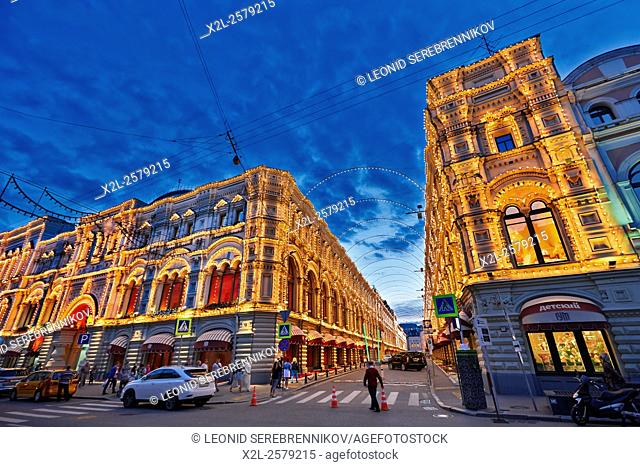GUM Department Store. Moscow, Russia