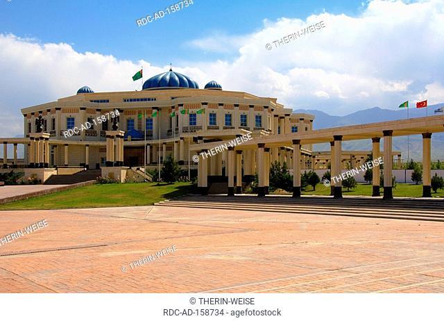 National Museum Ashgabat Turkmenistan Asgabat