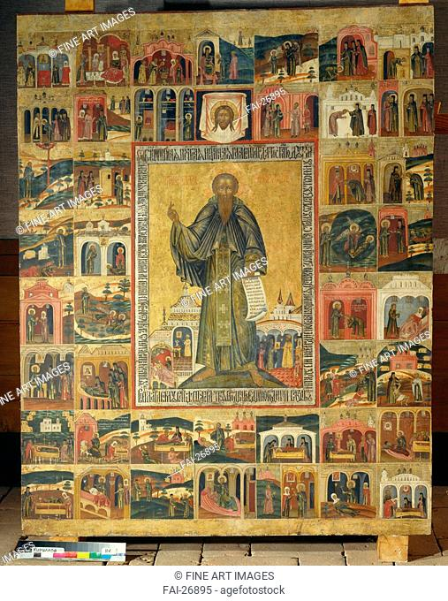 Saint Cyril of White Lake with Scenes from His Life. Russian icon . Tempera on panel. Russian icon painting. 17th century. Russia