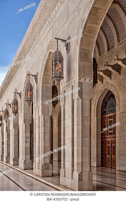 Sultan Qaboos Grand Mosque, Salalah, Oman