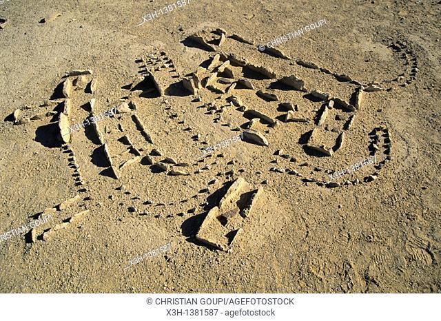 Leopard Temple 7000 BCE, Uvda Valley, Negev, Israel, Middle East, Western Asia