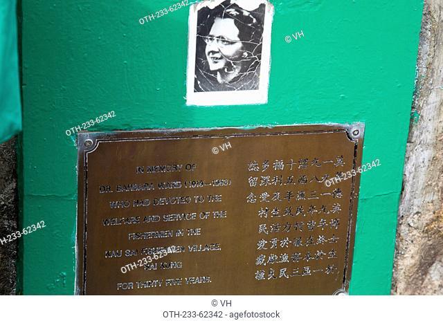 Monument of Dr. Barbara Ward at Fishermen village on Kau Sai Chau, off Sai Kung, Hong Kong