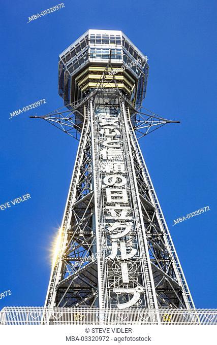 Japan, Honshu, Kansai, Osaka, Tennoji, Tsutenkaku Tower