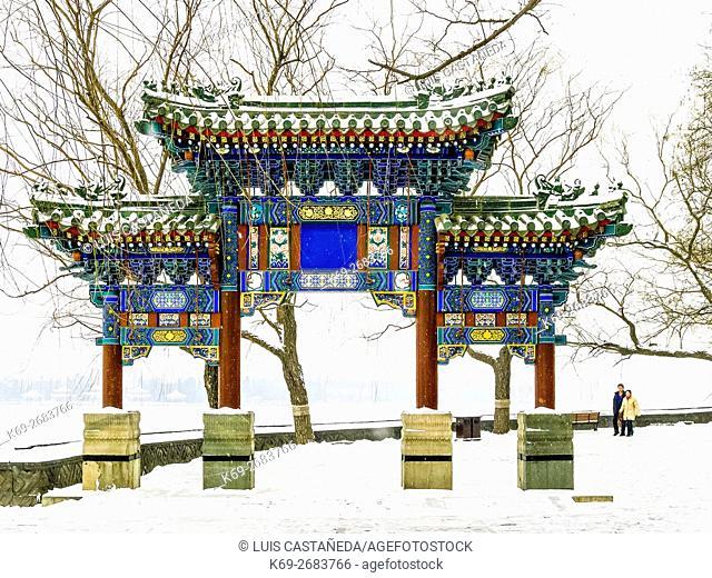 Arch. Beihai Park. Beijing. China
