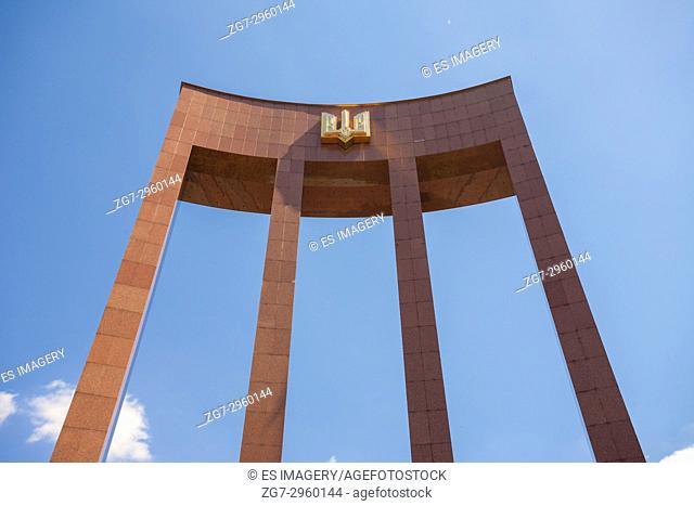 The Stepan Bandery (Stepana Bandera) Monument, Lviv, Ukraine
