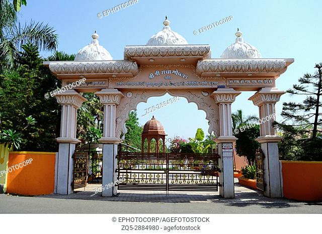 Entrance of Shree Radha Gopal mandir (ISKCON) Aravade, Tasgaon near Sangli, Maharashtra