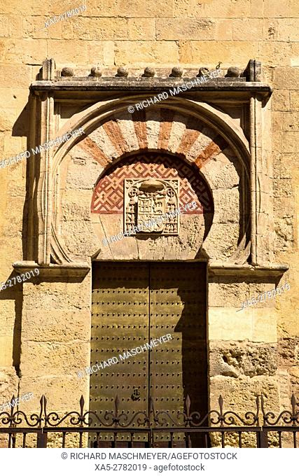 Side door, Great Mosque and Cathedral of Cordoba, UNESCO World Heritage Site, Cordoba, Spain
