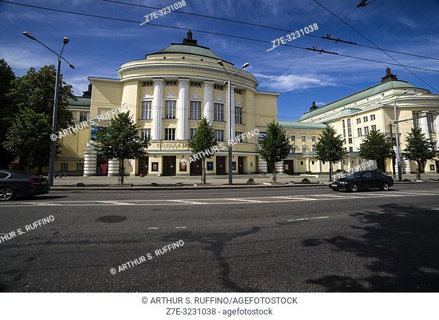 Estonian National Opera and Estonia Concert Hall, Tallinn, Estonia, Baltic States
