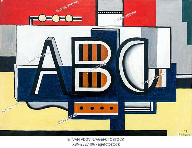 Fernand Leger museum, Biot, Alpes-Maritimes department, Provence-Alpes-Cote d'Azur, France