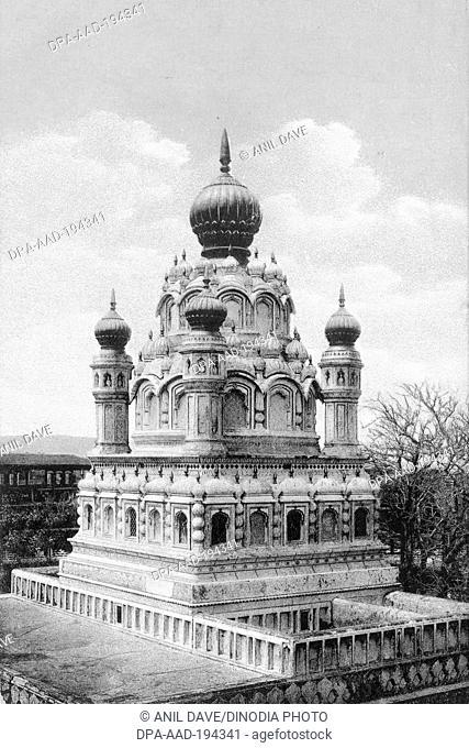 Parvati temple, pune, maharashtra, india, asia