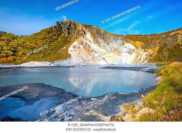 Hell Valley of Hokkaido Japan
