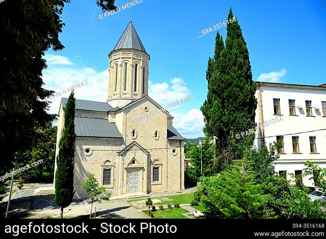 Monastery of Saint George, Kutaisi, Georgia