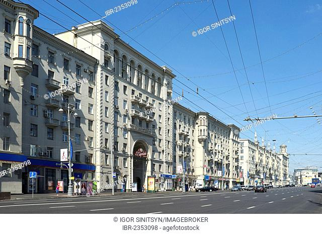 Tverskaya street, Moscow, Russia, Eurasia