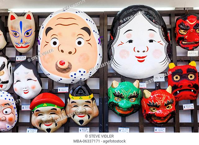 Japan, Hoshu, Tokyo, Asakusa, Nakamise Shopping Street, Souvenir Mask Shop Display