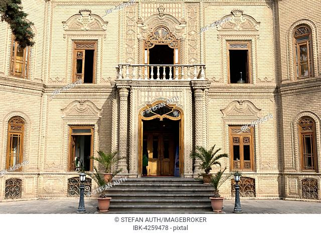 Entrance, Abgineh Museum, Iranian Museum of Glass and Ceramics, Tehran, Iran