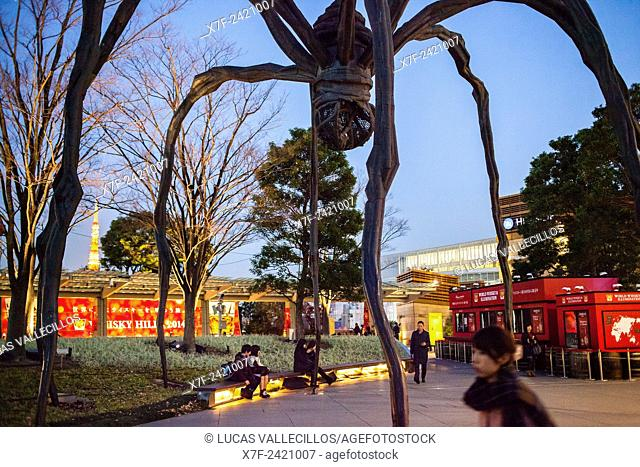 Giant spider of Louise Bourgeois, in Roppongi Hills, Tokyo, Japan