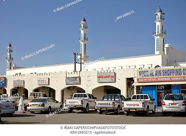Sinaw Market, Sinaw, Oman