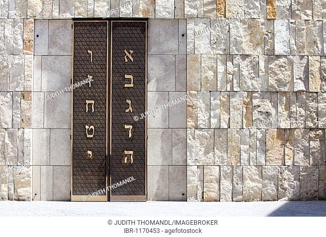 Portal of the Ohel Jakob synagogue, Jakobsplatz Square, Munich, Bavaria, Germany, Europe