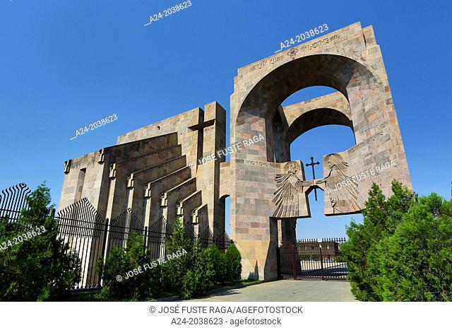 Armenia, Echmiatsin City, Main Entrance to the religious complex, Unesco Site (W.H.)