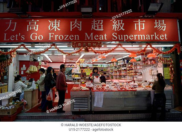 Hong Kong, China, Asia. Hong Kong Soho. Let's Go Frozen Meat Supermarket