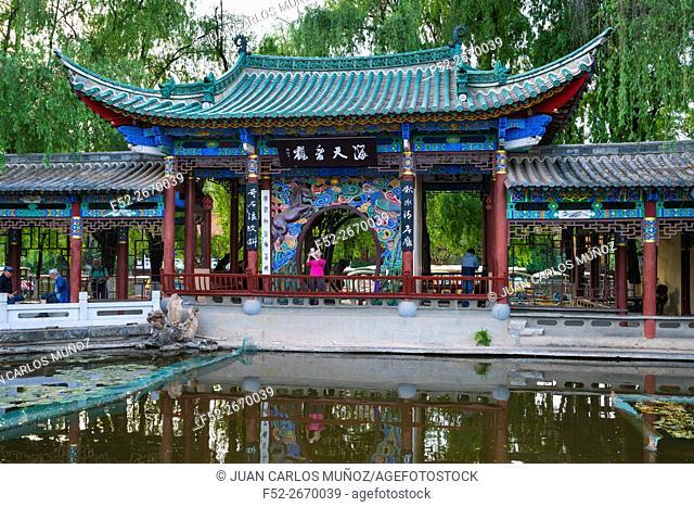 Green Lake Park, Kunming, Yunnan, China, Asia