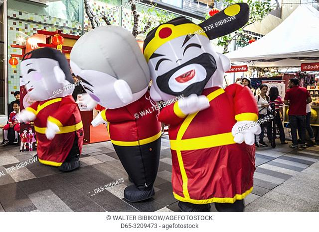 Thailand, Bangkok, Sukhumvit Area, Emquartier shopping mall, Chinese New Year procession celebrating The Year of the Dog