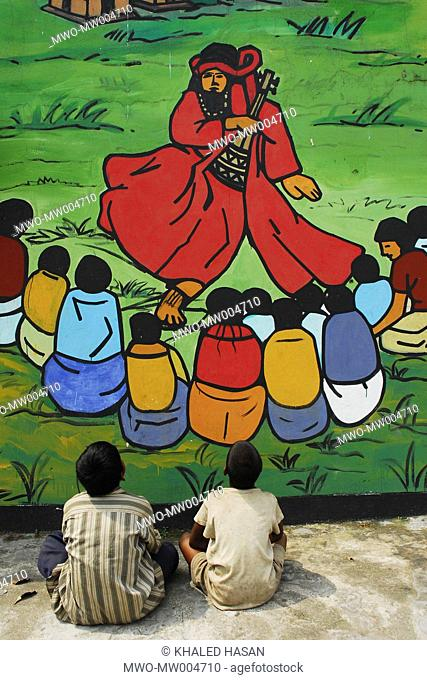 Baul is the traditional folk song in Bangladesh There are many gruops of singer performed their song in several village This image is a paintings besides an...