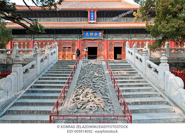 Carved stone on stairs inf front of DaCheng Hall in The Temple of Confucius on Guozijian Street in Beijing, China