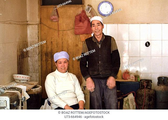 Friendly muslim family in the muslim quarter of the ancient silk road capital of Xian, China