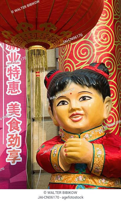 China, Heilongjiang, Harbin, Daoliqu Russian Heritage Area, Zhongyang Dajie Street, Chinese New Year figure