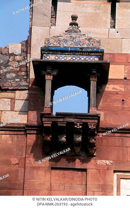 View of balcony, Bada Darwaza, Purana Qila, New Delhi, India, Asia