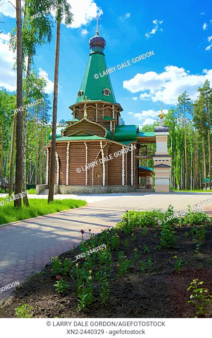 Ganina Yama - Romanov Family Memorial with Seven Churches, one for each family member murdered in 1918. Siberia. Russia