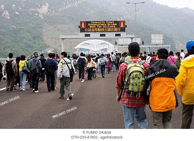 Charity walk on Stonecutters Bridge, New Territories, Hong Kong