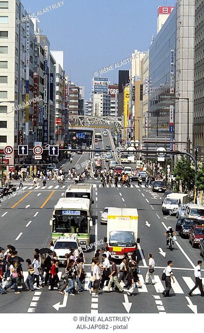Japan - The west of Honshu - Osaka - Umeda District