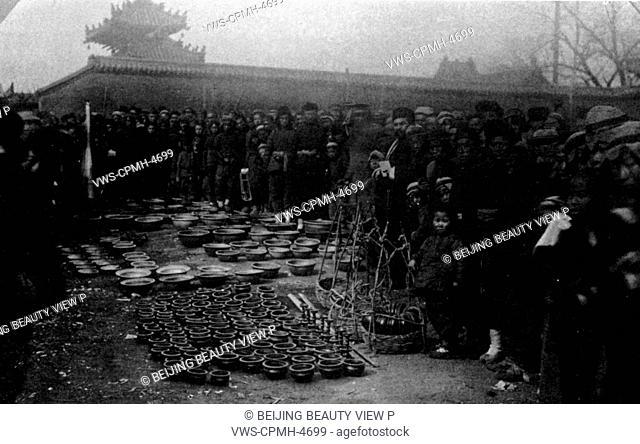 Beijing in 18th century,Beijing,China