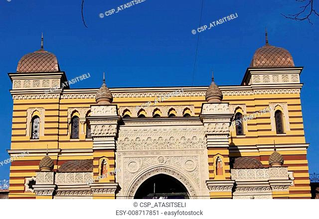 Tbilisi Opera House