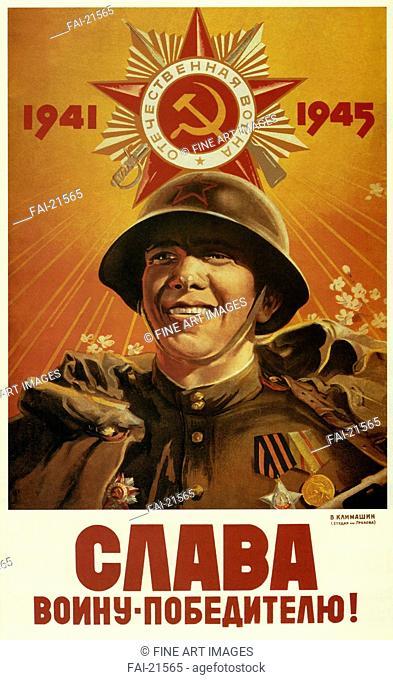 Glory to the victorious warrior!. Klimashin, Viktor Semyonovich (1912-1960). Colour lithograph. Soviet political agitation art. 1945. Russia
