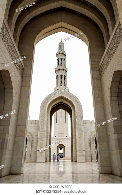 Grand Sultan Qaboos Mosque