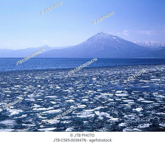 Mountain White Mt  Eniwa Lake Shikotsu Chitose Hokkaido Japan