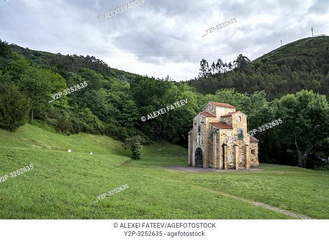 Romanesque church San Miguel de Lillo in Oviedo, Asturias, Spain