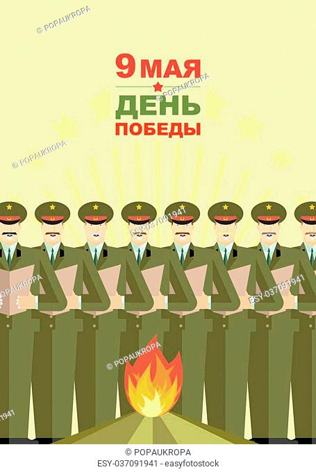 """9 May. Victory day. 70 years of age. Military chorus. Congratulation of veterans. Translation Russian text: """"""""9 May. Victory day"""
